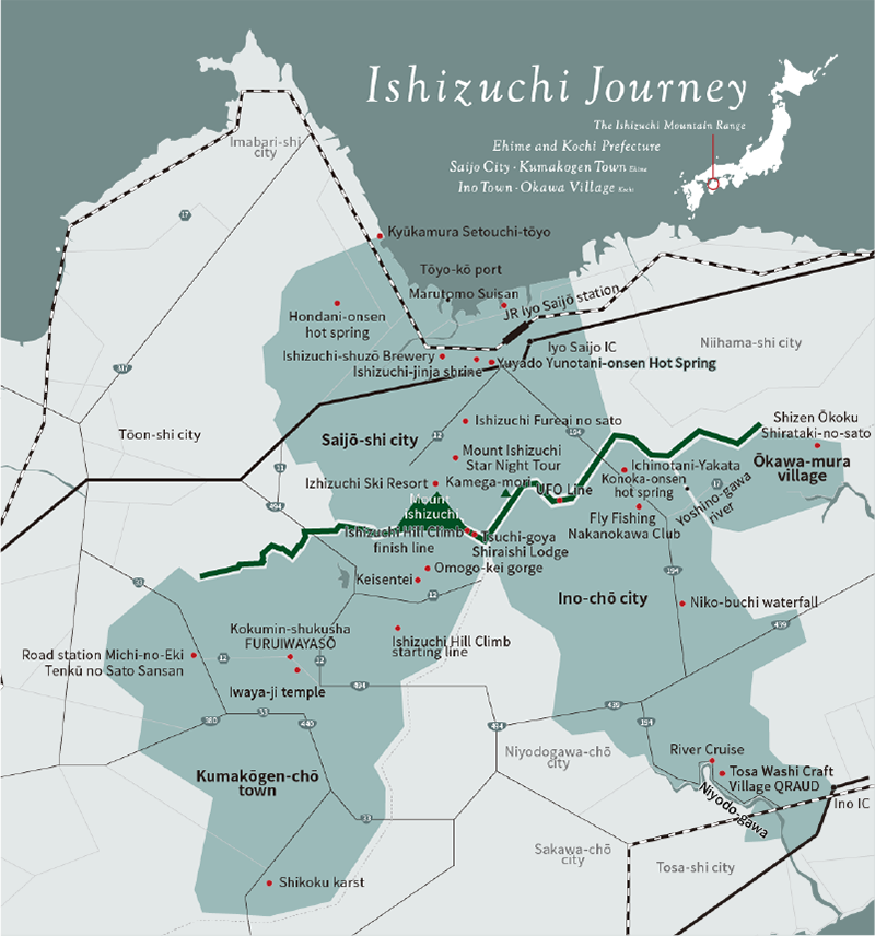 Access to Various Locations in the Ishizuchi Area